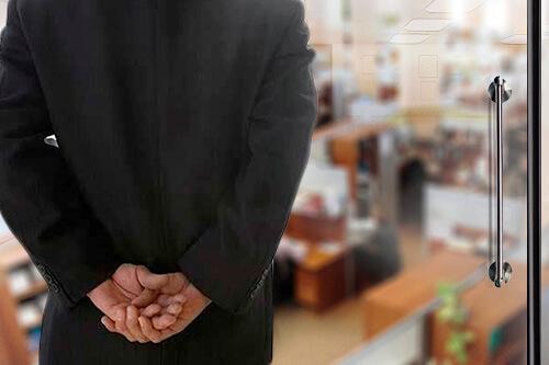 Facilite o Controle de Sua Empresa